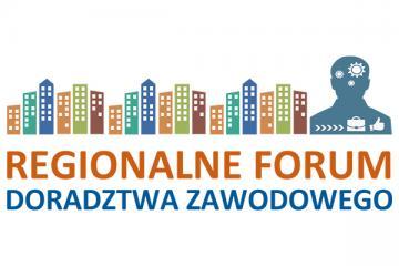 Logo: IV Regionalne Forum Doradztwa Zawodowego - DZIEÑ IV - nauczyciele i doradcy zawodowi