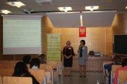Poradnictwo psychologiczno-pedagogiczne w zmieniającym się świecie
