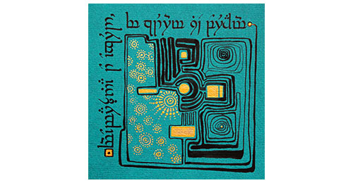 Logo: Coś dla miłośników Tolkiena...